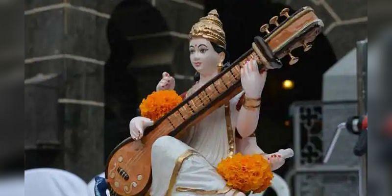 Saraswati Avahan 2021: जानें नवरात्रि में इस विशेष दिन की तिथि, महत्व और पूजा विधि