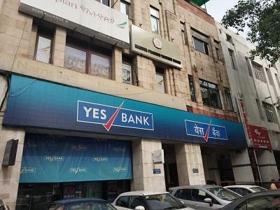 यस बैंक का वित्त वर्ष 2022 की दूसरी तिमाही में शुद्ध लाभ 74 प्रतिशत बढ़ा
