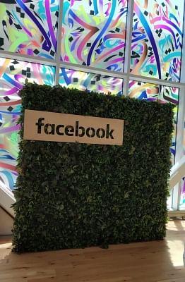 सेवाएं बाधित होने के दौरान काम करने के लिए लॉगइन नहीं कर पा रहे थे फेसबुक के कर्मचारी