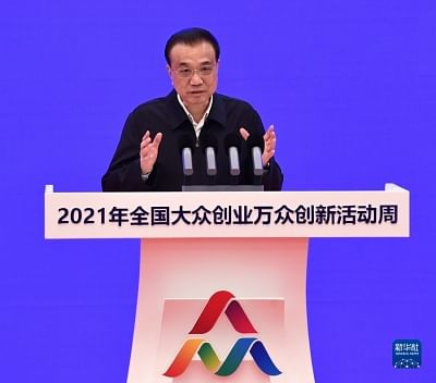 china-will-encourage-collective-entrepreneurship-and-mass-innovation