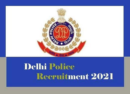 दिल्ली पुलिस में निकली इन पदों पर वैकेंसी, जानिए योग्यता और कैसे करें आवेदन