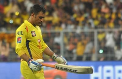 आईपीएल का खिताब जीतने के बाद धोनी ने केकेआर की दमदार वापसी के लिए सराहना की