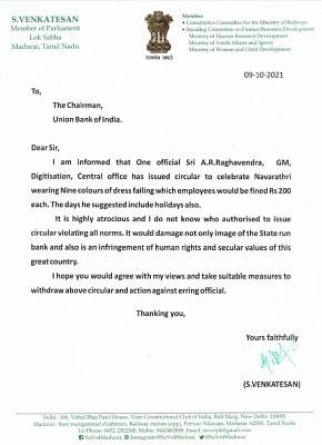 यूनियन बैंक मामला: स्टाफ को नवरात्रि ड्रेस कोड का पालन करने या जुर्माना भरने को कहा गया!