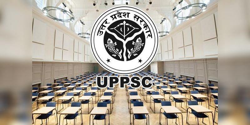 UPPCS Prelims Exam 2021: 24 अक्टूबर को होगी यूपीपीएससी प्रारंभिक परीक्षा, ऐसे डाउनलोड करें एडमिट कार्ड