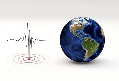 हवाई द्वीप में 6.2 तीव्रता का भूकंप
