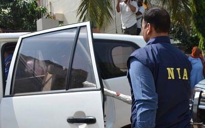 जम्मू-कश्मीर आतंकी साजिश मामला : एनआईए ने कई जगहों पर की छापेमारी, 4 गिरफ्तार
