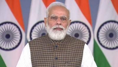 100 करोड़ टीकाकरण पर पीएम मोदी ने कहा, यह उपलब्धि पूरे भारत और इसके नागरिकों की है