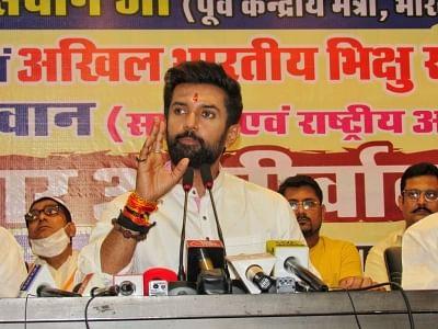 बिहार की जनता नीतीश कुमार से नफरत करती है : चिराग पासवान