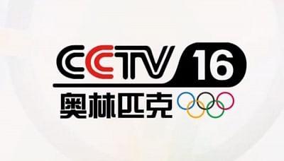 ओलंपिक चैनल और उसके डिजिटल प्लेटफॉर्म के लांच होने पर चीनी राष्ट्रपति ने दी बधाई