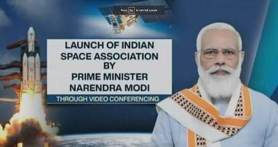 पीएम मोदी ने लॉन्च किया इंडियन स्पेस एसोसिएशन
