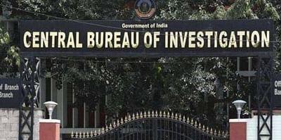 एसबीआई से 862 करोड़ रुपये ठगने के आरोप में सीबीआई ने मुंबई आईटी इंफ्रा कंपनी पर छापा मारा