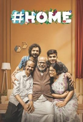 मलयालम हिट होम का बनेगा हिंदी रीमेक