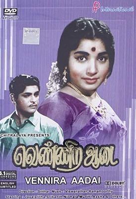 जयललिता के पहले नायक, बहु-प्रतिभाशाली अभिनेता श्रीकांत का निधन