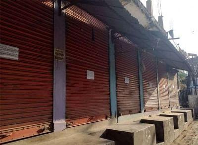मेदिनीनगर: विसर्जन जुलूस में डीजे बजाने पर पुलिस की कार्रवाई के विरोध में हैदरनगर बाजार बंद रहा