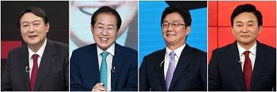 साउथ कोरियाई विपक्ष ने 2022 के राष्ट्रपति चुनाव के लिए 4 उम्मीदवारों को शॉर्टलिस्ट किया
