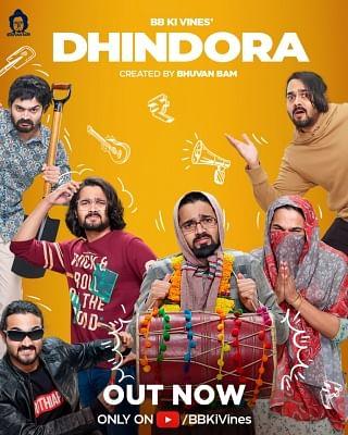 यूट्यूबर भुवन बाम ने ढिंडोरा पर 3 साल किया काम, अब रिलीज करेंगे