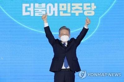 दक्षिण कोरियाई प्रांतीय प्रमुख को सत्तारूढ़ पार्टी के राष्ट्रपति उम्मीदवार के रूप में नामित किया गया