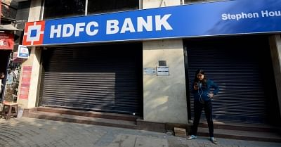 एचडीएफसी बैंक का वित्तवर्ष 22 की दूसरी तिमाही में शुद्ध लाभ 17.6 फीसदी बढ़ा