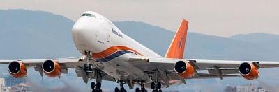निजी अफगान एयरलाइंस को पाकिस्तान ने उड़ानें रोकने को कहा