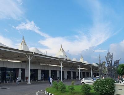 जम्मू हवाई अड्डे के विस्तार के लिए जम्मू-कश्मीर ने एएआई को दी जमीन
