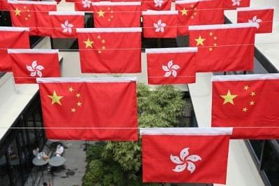 हांगकांग में संशोधित राष्ट्रीय ध्वज और प्रतीक विधेयक प्रभाव में आया