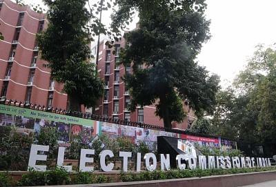 तमिलनाडु ग्रामीण निकाय चुनाव: नए प्रतिनिधि 20 अक्टूबर को संभालेंगे कार्यभार