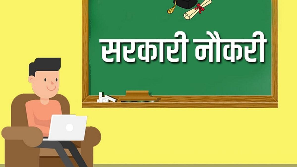 बिहार में 8386 पीटी टीचर्स की भर्ती का रास्ता साफ, जारी हुआ नोटिफिकेशन