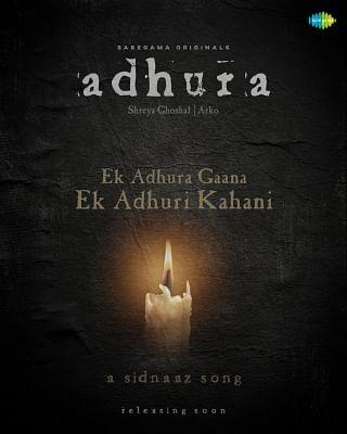 सिद्धार्थ शुक्ला, शहनाज के अधूरे म्यूजिक वीडियो का नाम अधूरा रखा गया