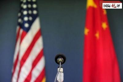 चीनी व अमेरिकी राष्ट्राध्यक्षों की फोन वार्ता की भावना को लागू करने के लिए कार्रवाई करे अमेरिका