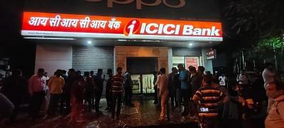 आईसीआईसीआई बैंक का चालू वित्तवर्ष की दूसरी तिमाही में सालाना शुद्ध लाभ 30 फीसदी बढ़ा