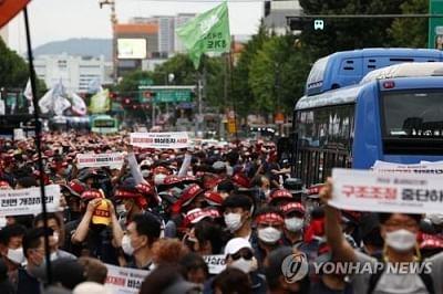 दक्षिण कोरिया की यूनियन बड़े पैमाने पर करेगी रैली