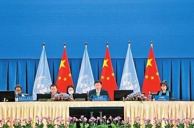 यूएन जैव विविधता समझौते पर हस्ताक्षरक पक्षों की 15वीं महासभा ने खुनमिंग घोषणा पारित की