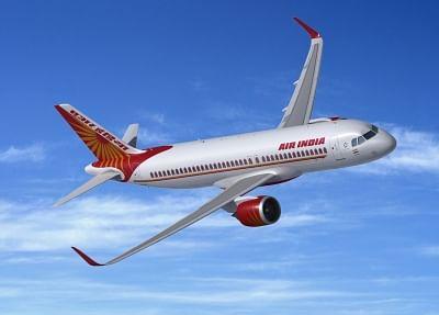 टाटा समूह को मिली एयर इंडिया की कमान, कंपनी ने लगाई सबसे बड़ी बोली