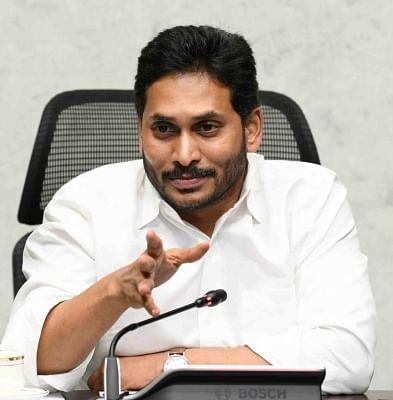 आंध्र प्रदेश के मुख्यमंत्री ने पुलिस से कहा, बिना समझौता कानून-व्यवस्था बनाए रखें