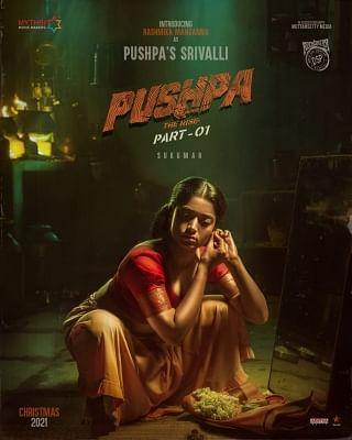 पुष्पा : द राइज में श्रीवल्ली के किरदार के लिए आया नया गाना