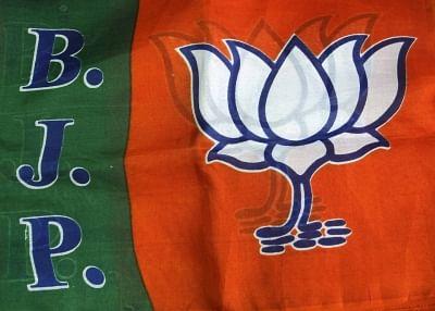 मप्र में भाजपा ने उप-चुनाव जीतने के लिए फहराया विजय संकल्प ध्वज