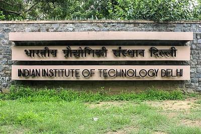 कंप्यूटर में स्कूली छात्रों की दिलचस्पी बढ़ाएगा आईआईटी दिल्ली