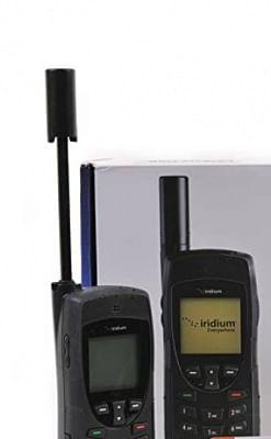 फिर ट्रैक की गई सैटेलाइट फोन कॉल्स, कर्नाटक में हाई अलर्ट