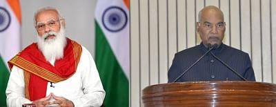 राष्ट्रपति कोविंद व पीएम मोदी ने देशवासियों को दी ईद-ए-मिलाद की बधाई
