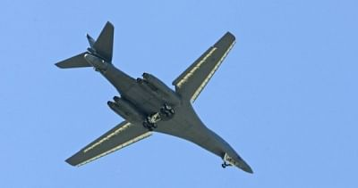 रूसी लड़ाकू विमान ने जापान के सागर के ऊपर अमेरिकी बमवर्षक एस.एस. को बचाया