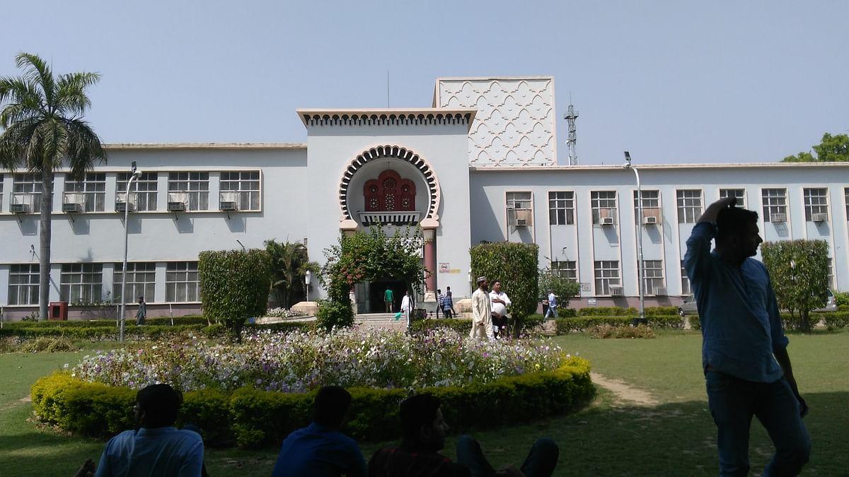 अलीगढ़ मुस्लिम विश्वविद्यालय के बारे में जानकारी - Aligarh muslim university in Hindi