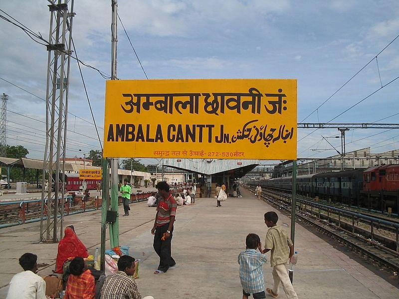 अंबाला के बारे में जानकारी - Ambala in Hindi
