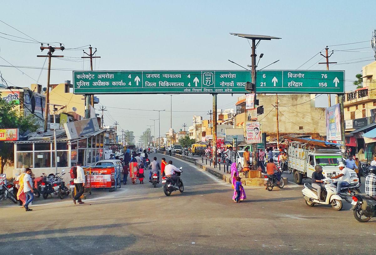 अमरोहा के बारे में जानकारी - Amroha in Hindi