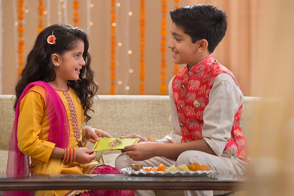 भाई दूज - Bhai Dooj