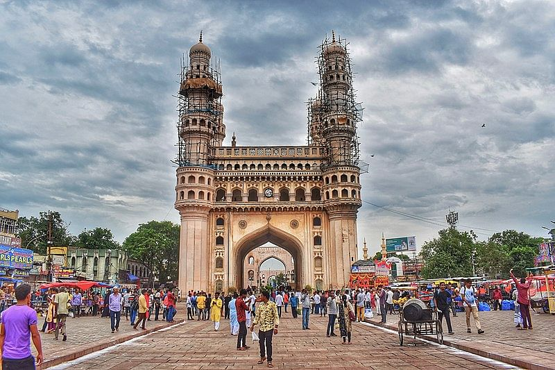 चारमीनार के बारे में जानकारी - Charminar in Hindi