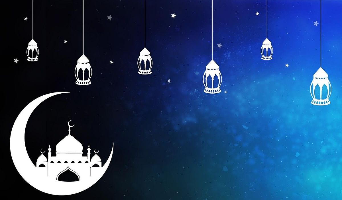 ईद उल फितर - Eid ul Fitr