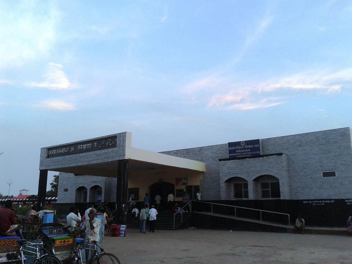 फर्रुखाबाद के बारे में जानकारी - Farrukhabad in Hindi