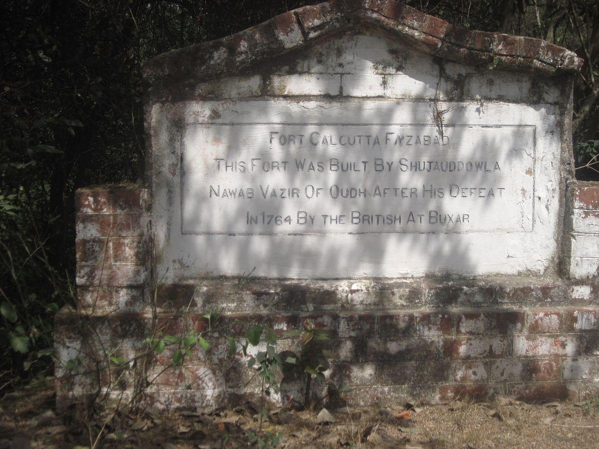 कोलकाता किला के बारे में जानकारी - Kolkata Fort in Hindi