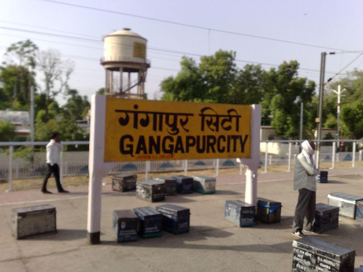 गंगापुर सिटी राजस्थान के बारे में जानकारी - Gangapur City Rajasthan in Hindi