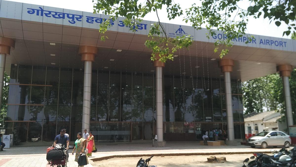 गोरखपुर के बारे में जानकारी - Gorakhpur in Hindi
